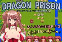 Dragon Prison – Captive Princess Ver.2.0.2