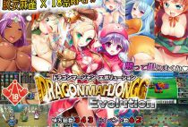 Dragon Mahjongg Evolution