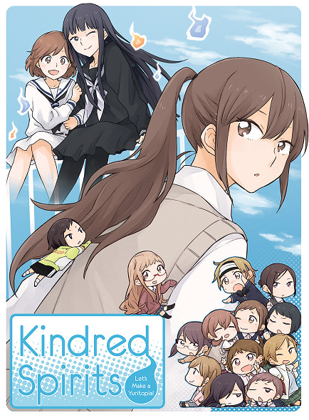 MangaGamer - Kindred Spirits on the Roof