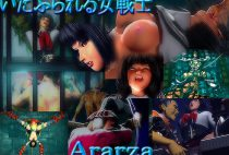 Ararza vol.31 – Female Warrior