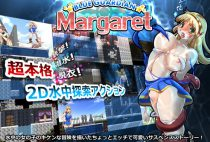 BLUE GUARDIAN: Margaret Ver.2.5