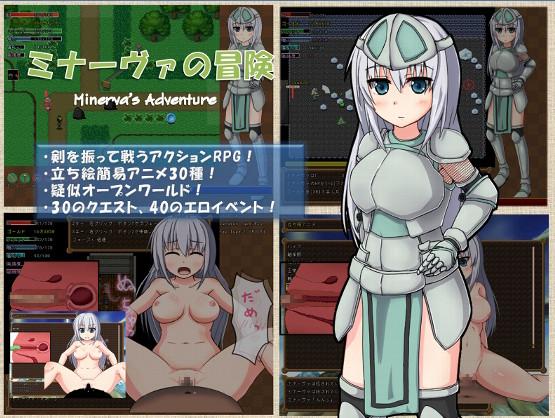 ミナーヴァの冒険 ~従属するモノ~ / Adventure of Minava - Juzoku Suru Mono Ver1.02