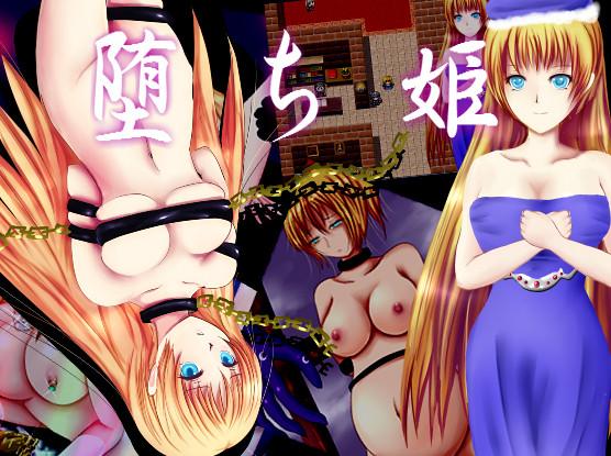 OchiHime (Fallen Princess) Ver.1.04