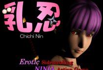 Chichi Nin / 乳忍