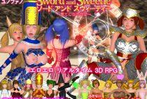Sword and Sweetie Ver.1.0.5 / ソード アンド スウィーティー ~果てしなき欲望~
