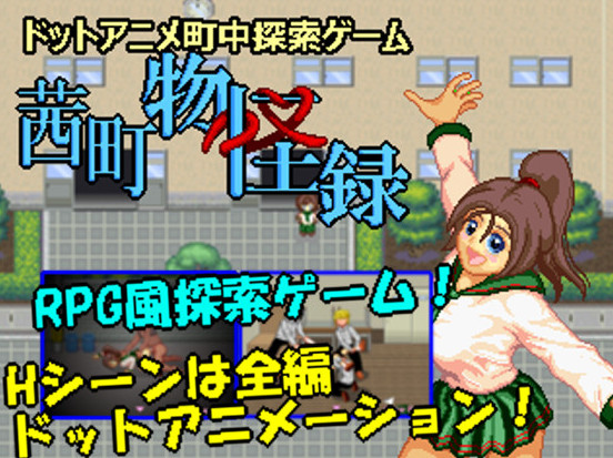 Pixel Town: Wild Times Akanemachi Ver.1.1.1