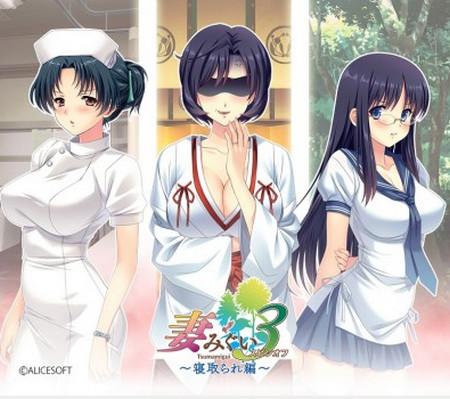 Tsumamigui 3 Supin'ofu Jun'ai & Netorare Setto / 妻みぐい3 スピンオフ 純愛寝取られセット