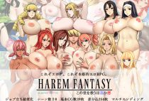 Harem Fantasy - Good or Evil will Save the World