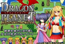 DRAGON PLANET – Stoic Knightess & Homesick Mage – Complete Edition