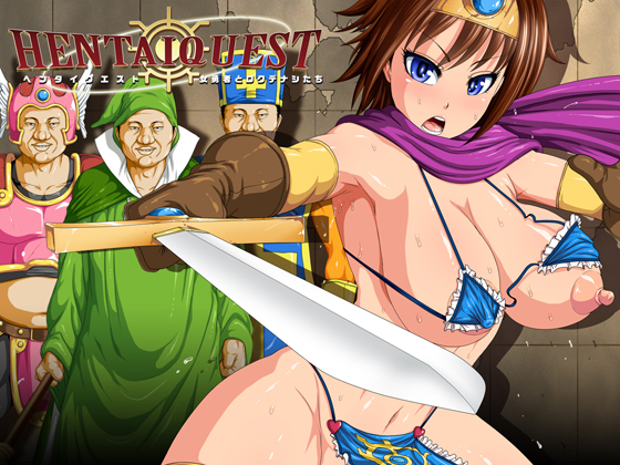 HENTAI QUEST - The Female Hero & Her Good For Nothing Party Ver.1.01