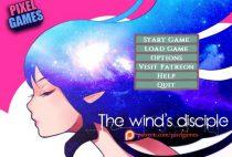 The Winds Disciple (InProgress) Ver.0.3.5