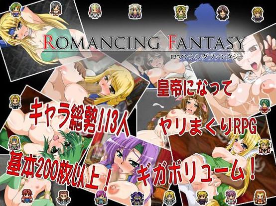 Romancing Fantasy Ver.1.06