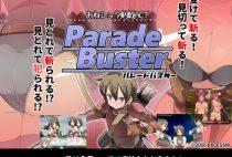Parade Buster Ver.1.0 / おねショタ剣戟ACT パレードバスター