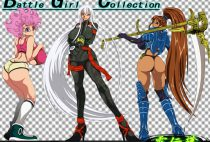 Battle Girl Collection