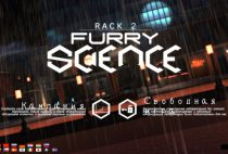 Furry Science: Rack 2 (InProgress/Win/Mac) Ver.0.1.6