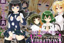 Vibration! Ver.1.131 / ヴァイブレーション!