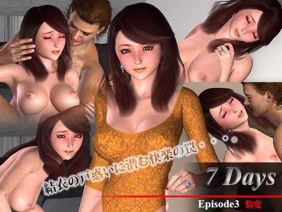 7 Days - Episode 3 Changes / 7Days. Episode3. 豹変