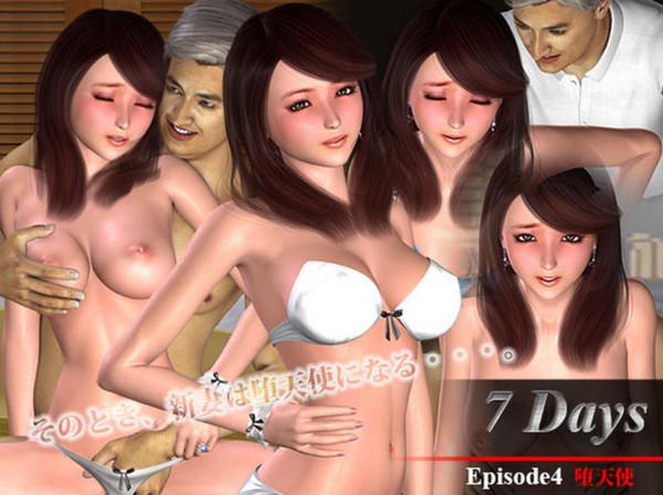 7 Days – Episode 4 Fallen Angel / 7Days. Episode4. 堕天使