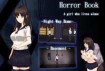 Horror Book / ホラーブック