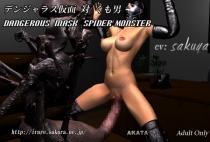 Akata – Dangerous Mask Spider Monster