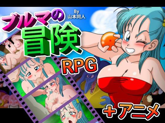 Porn little game goten