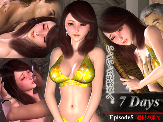 7 Days Episode 5 Choice's End / 7Days, Episode5. 選択の果て