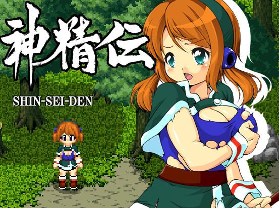 Shin Sei Den (English) Ver.2.1 / 神精伝
