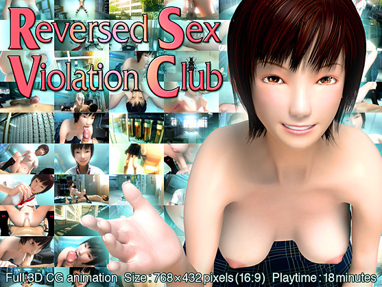 Reversed Sex Violation Club / 逆★姦禁凌辱クラブ