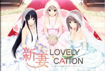 Niizuma Lovely x Cation / 新妻