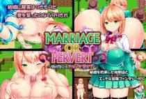 Marriage or Pervert / ~短小戦士とドスケベ魔法使い~