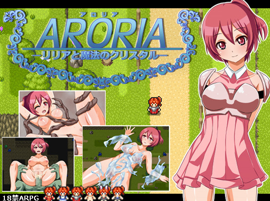 ARORIA - Crystal and the Magic Lilia / ARORIA -リリアと魔法のクリスタル-