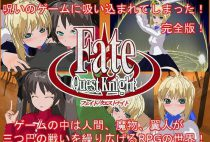 Fate Quest Knight - RPG Complete Edition / Fate/Quest Knight -RPG完全版-