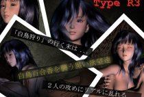Type R3