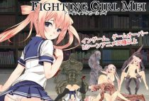 Fighting Girl Mei