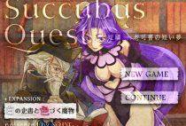 Succubus Quest – Expansion Set / Succubus Quest短編EXPANSION —白の史書と色づく魔物—