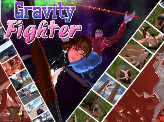 Gravity Fighter