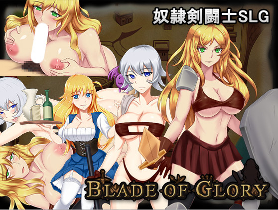 Blade of Glory / 黄金の獅子