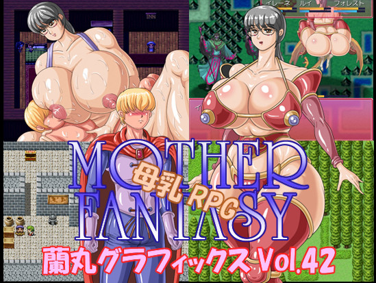 Breast Milk RPG Mother Fantasy / 母乳RPGマザーファンタジー