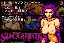Succubus the six spells / サキュバスと6つの魔法