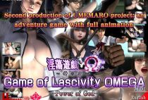 Game of Lascivity OMEGA (The Second Volume) Power of God / 淫蕩遊戯Ω(後編)~神の力~