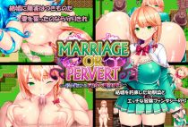 Marriage or Pervert - The Small Penis Warrior & The Perverted Magician / MARRIAGE OR PERVERT 短小戦士とドスケベ魔法使い