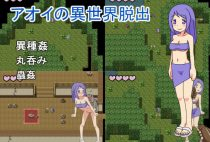 Collection Tokagemori's games