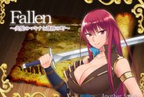 Fallen - Town of Heritage and Makina, The Blazing Hair / Fallen ~炎髪のマキナと遺跡の町~