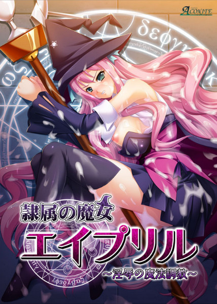 Slave Witch April (Uncen/Eng)