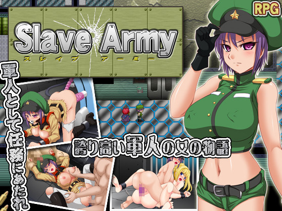 Slave Army / スレイブアーミー