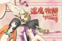 Succubus Story – Imma monogatari / 淫魔物語 Succubus Story