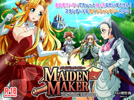 Maiden Maker / メイデンメイカー ~姫とメイドと魔術師のRPG~