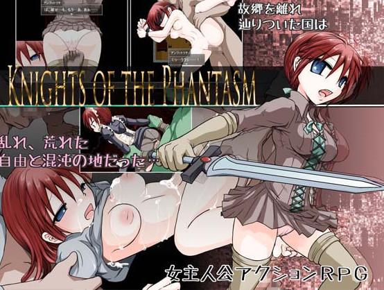 Knights of the Phantasm (Eng) Ver.1.4