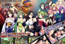 Crystal Fantasy - Chapters of the Chosen Braves (Eng) / CRYSTAL FANTASY ~導かれし勇者たち~