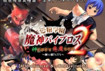 Girls Academy Genie Vibros - The Right Hand of God - Extreme Anime! GX (Part 1-2)